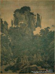 从《万壑松风图》到《清溪渔隐图》(上)