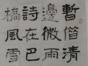 参赛者:福建厦门-张春生