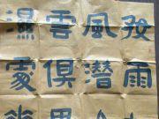参赛者:吉林榆树-于林澄