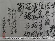 参赛者:北京西城-李星万