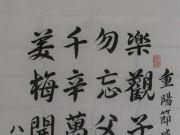 参赛者:辽宁铁岭-陈刚