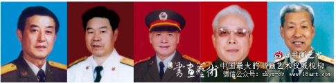 他们是共和国的将军,更是著名的书法家!