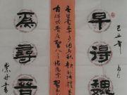参赛者:湖北洪湖-王崇好