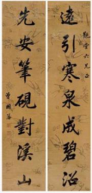 曾国藩书法成就收藏