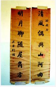 刘墉书法收藏走势