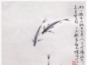 冯增木鱼画艺术赏析