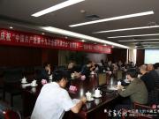 中国画全国优秀县委书记创作