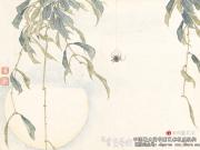 垂柳蜘蛛--居廉