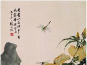 秋葵蜻蜓--赵时棡