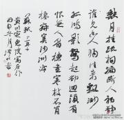 探究谢汉仁的书法艺术