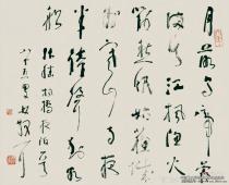 """""""草圣""""林散之传奇的一生"""