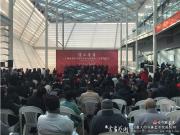 泾上丹青中国画作品展泾县举办