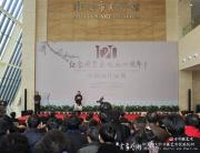 中国画作品展在周恩来故乡淮安盛大开幕