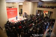 时代华章 2018 在美术馆开幕