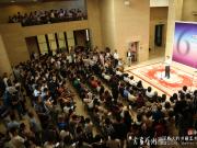 全国青年美术作品展览在京开幕