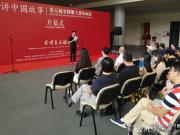 第五届全国架上连环画展天津站开幕