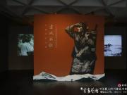 李焕民艺术展在北京画院开幕