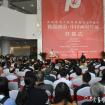 """""""中国画双年展""""在湖南美术馆开幕"""