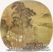 刘松年的《秋窗读书图》