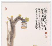 读马海方的北京风情画赏析