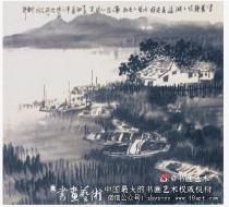 陈元龙山水画赏析