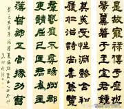 吴熙载篆刻书法赏析