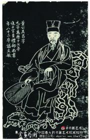 """""""晋取韵,唐取法,宋取意""""(完)"""