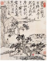 中国画中意境的现代表现
