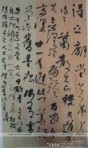 参赛者:黑龙江-郭春峰