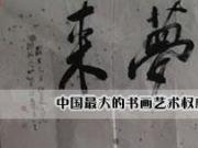 参赛者:河北沧州-刘瑞华