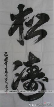 参赛者:广西柳州-罗仁君