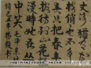 参赛者:河北衡水-杨毅