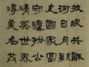 参赛者:上海闵行区-郭君炯