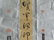参赛者:浙江杭州-王贤军