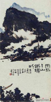 潘天寿风格(附高清作品图)