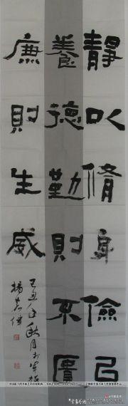 参赛者:江苏连云港-杨嘉伟