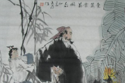 美协主席刘大为东篱赏菊图(出售中)