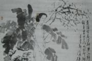 著名画家刘国辉仕女图(出售中)