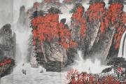 著名画家魏紫熙山水 江山如画(出售中)
