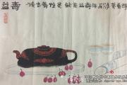 金陵画家黄养辉益寿图(出售中)