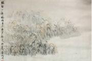 金陵画家亚明精品山水(出售中)