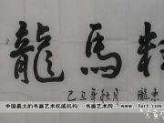 参赛者:甘肃平凉-马彦林3件