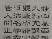 参赛者:浙江温州-邵崇星