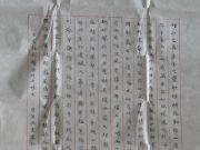 参赛者:陕西宝鸡-黄战林