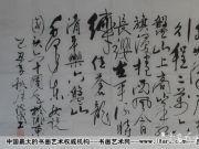 参赛者:甘肃平凉-杨海成2件