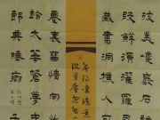 参赛者:内蒙古满洲里-薛建国
