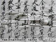参赛者:浙江临海-黄正廉