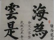 参赛者:广东江门-滕守义