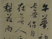 参赛者:江苏阜宁-刘琰