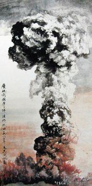 吴湖帆拍卖的台柱(附高清作品65)